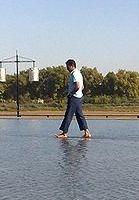 bipolar person walking on water